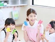 【企業主導型保育園の保育士】バイリンガル幼児園Cosmo Global Kids横浜馬車道|パート社員|神奈川県|横浜市中区|馬車道駅から徒歩2分|国際力を育てる☆バイリンガルプリスクール♪