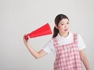 【認可保育園の保育士】派遣社員|東京都|町田市|鶴川駅から徒歩7分|経験者優遇!