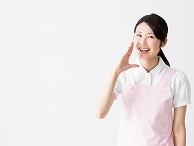 【児童館の保育士】神奈川県の児童館|神奈川県|横浜市|弥生台駅からバス
