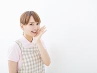 【認可保育園の保育士】キートス チャイルドケア 桜木|正社員|千葉県|千葉市若葉区|桜木駅から徒歩10分|感謝の気持ちをしっかり伝えられる子供たちを育みましょう♪