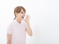 【認可保育園の保育士】派遣社員|神奈川県|横浜市神奈川区|子安駅から徒歩3分|年間休日数126日♪