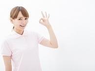 【学童保育の保育士】渋谷区立上原小学校放課後クラブ|パート社員|東京都|渋谷区|代々木上原駅から徒歩4分|子ども好きな方歓迎☆