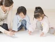 【幼稚園の幼稚園教諭】真成幼稚園|正社員|東京都|荒川区|三ノ輪駅から徒歩8分|仏教をもとにした保育を行っています☆