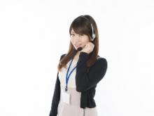 【福岡市中央区×未経験OK】研修・マニュアル完備。大手通信キャリアのテクサポ求人。
