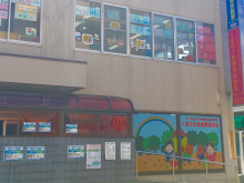 【小規模保育園の保育士】くまの子倶楽部保育室|パート社員|さいたま市大宮区|大宮駅から徒歩10分|早番シフトのみ|車通勤可能☆